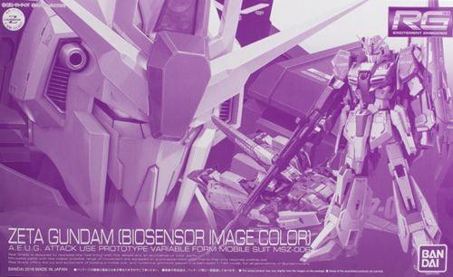 Premium Bandai P-BANDAI Zeta Gundam Biosensor IMage Color Ver RG 1 144 Model Kit by Bandai Hobby