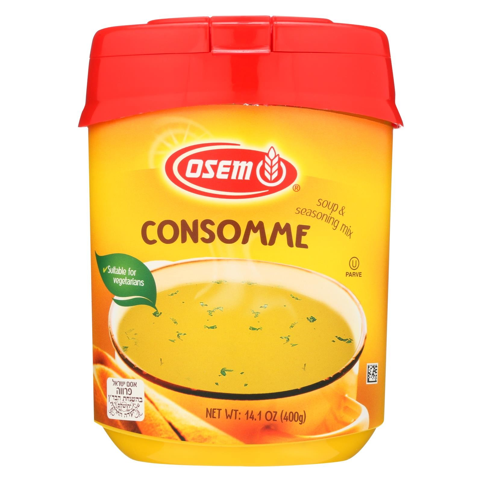 Osem Consomme Soup and Seasoning Mix - 14.1 oz.