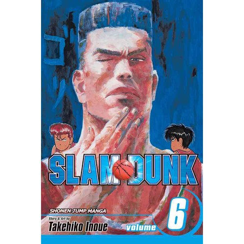 Slam Dunk 6: Nothing to Lose