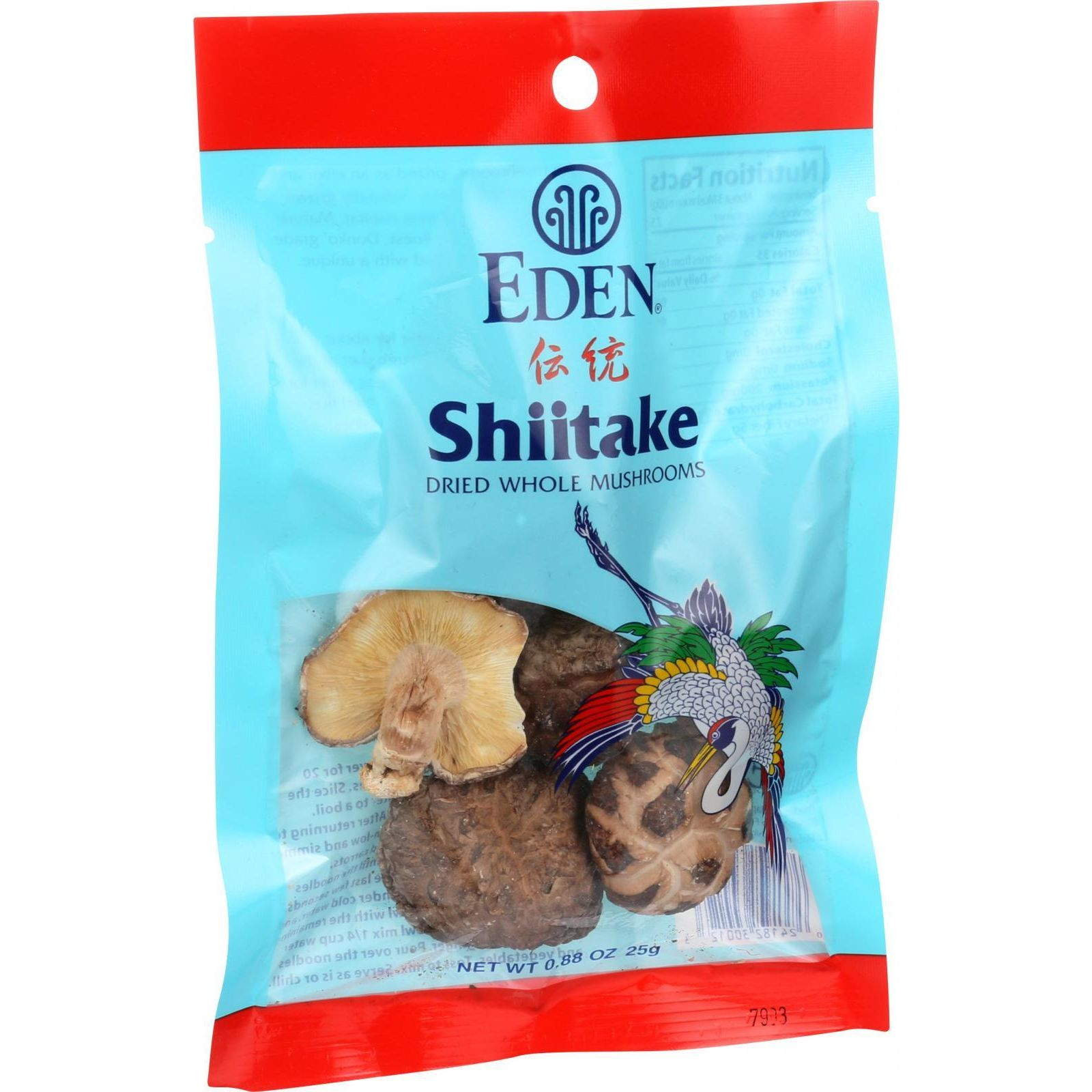 Eden Foods Shiitake Mushrooms Whole Dried .88 oz (Pack of 3) by