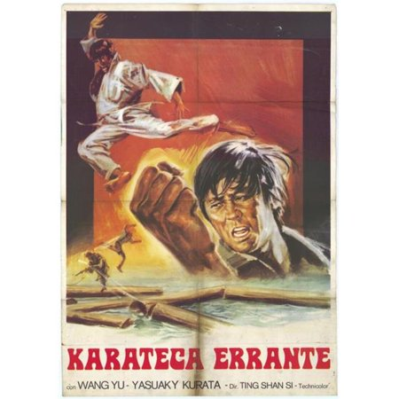 Posterazzi MOVCH6674 Knight Errant Movie Poster - 27 x 40 in. - image 1 of 1
