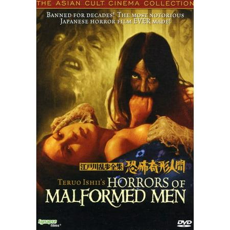 Men Of Horror (Horrors of Malformed Men)