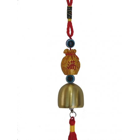 Small Money Bag Bell Charm - Small Charms