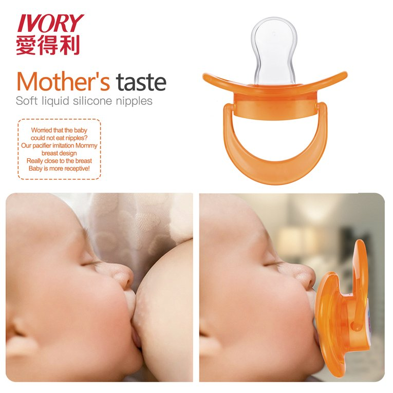 IVORY Cute Safe Food Silicone Infant Baby Thumb Airhole N...