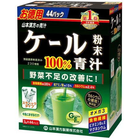 Yamamoto Kanpoh 100% Kale Green Juice Mix