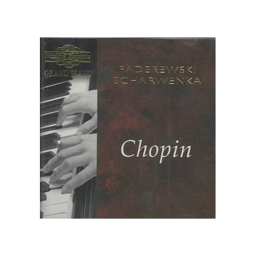 This disc contains Duo-Art piano roll recordings reproduced on a modern Steinway Concert Grand Piano.