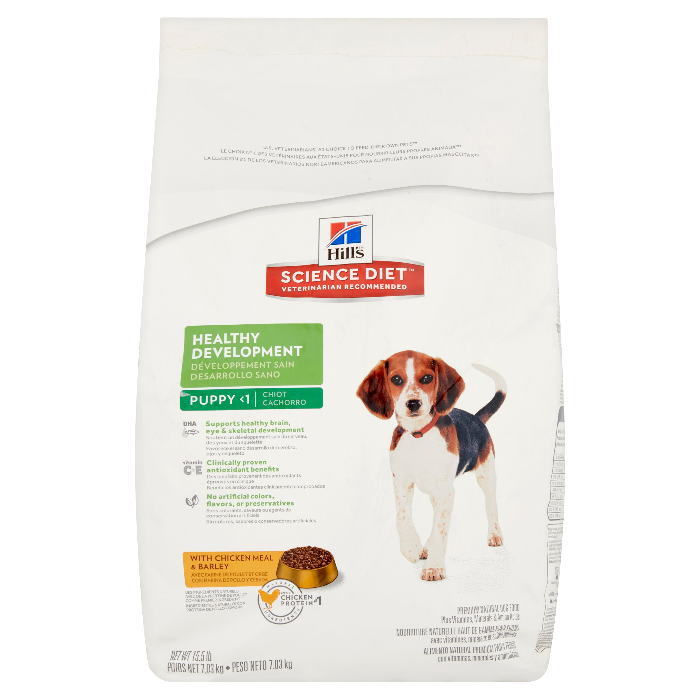 Hill's Science Diet Puppy Healthy Development with Chicken Meal & Barley Dry Dog Food, 15.5 lb bag