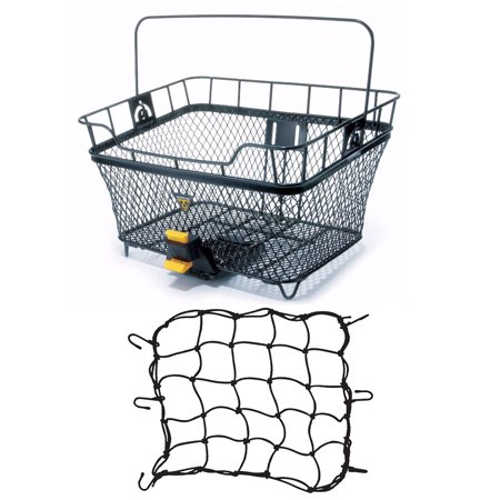 Topeak Bike Basket - Topeak MTX Rear Bike Basket Kit with Cargo Net to Secure Your Stuff On the Road