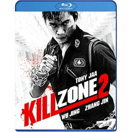 Kill Zone 2 (Blu-ray) (Kill Zone 1)