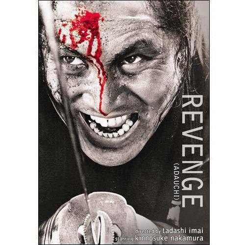 Revenge (Adauchi) (Widescreen)