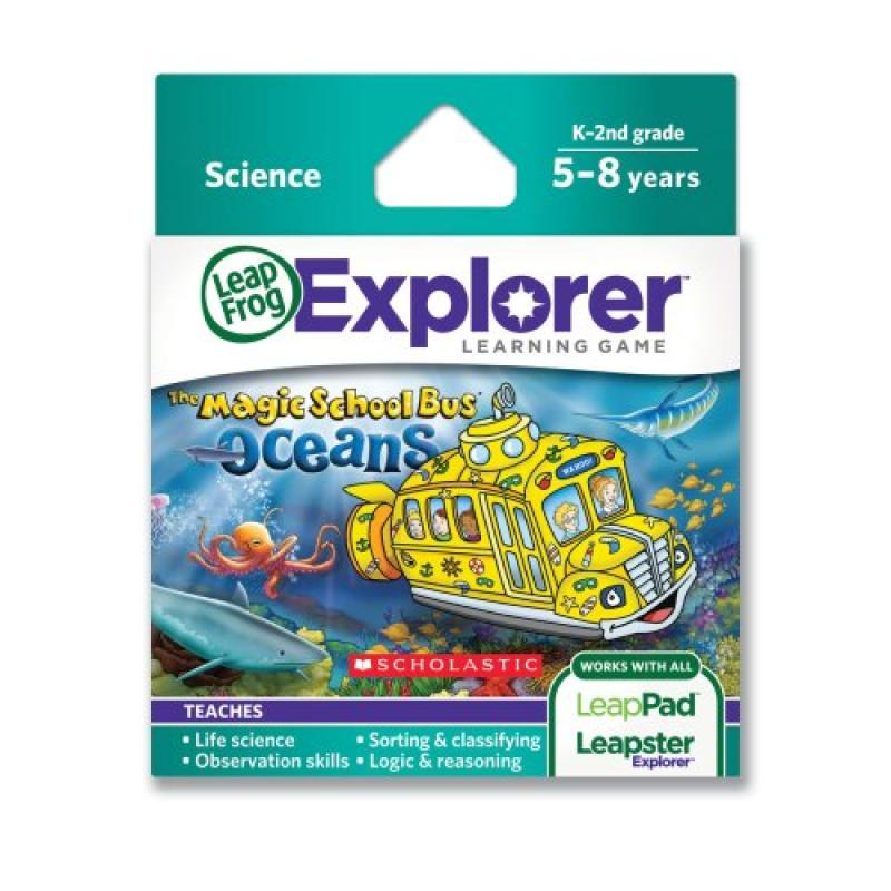LeapFrog The Magic School Bus Oceans Learning Game (Works with LeapPad Tablets, LeapsterGS, and Leapster Explorer)