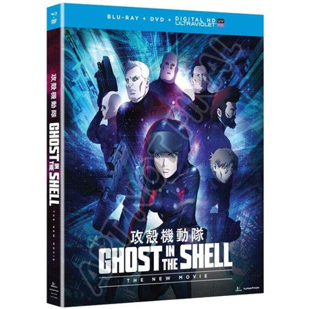 Ghost in the Shell: The New Movie (Blu-ray + DVD)