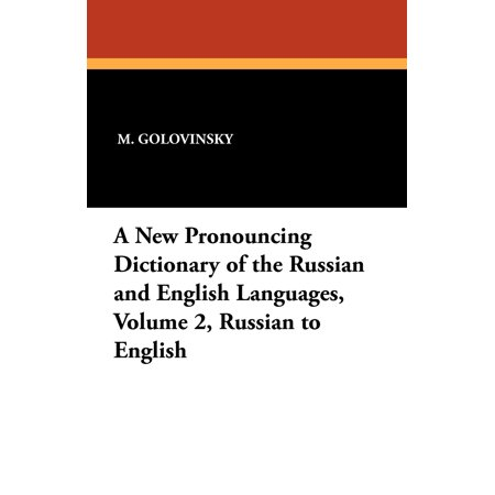 A New Pronouncing Dictionary of the Russian and English Languages, Volume 2, Russian to English