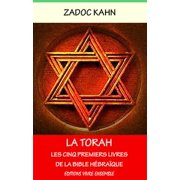 La Torah - eBook
