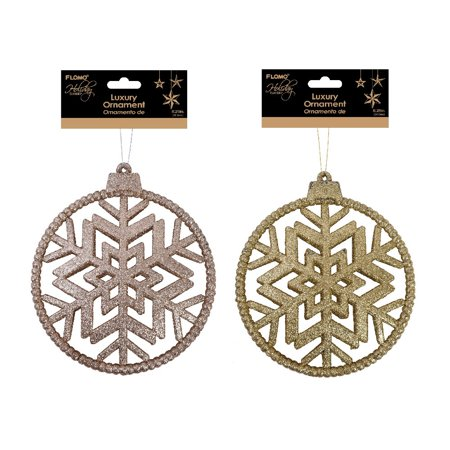 Gold Giant Oversized Snowflake Christmas Ornaments by Holiday Essentials - Assorted](Oversized Ornaments)