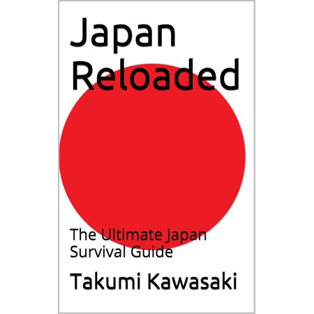 Japan Reloaded - eBook - Japan Halloween Kawasaki