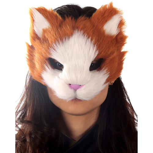 Kitty Mask Adult Halloween Accessory