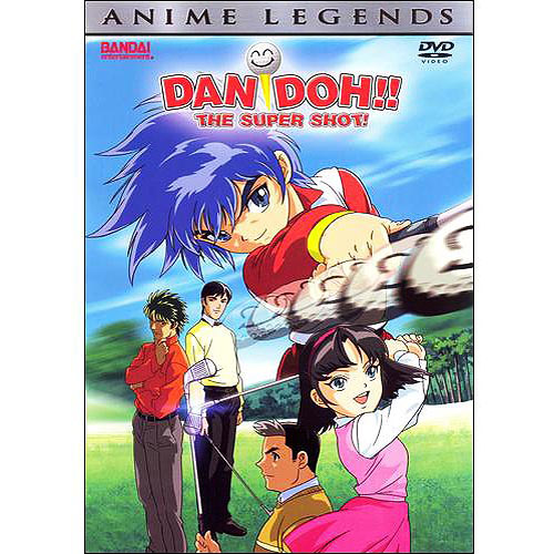 Dandoh The Super Shot Anime Legends Complete Collection