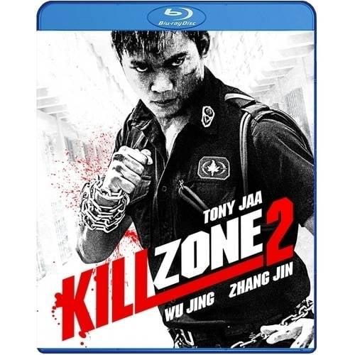 Kill Zone 2 (Blu-ray)