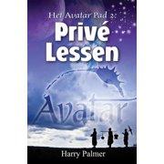 Het Avatar Pad 2: Privé Lessen - eBook