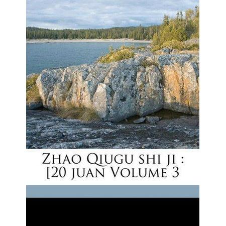 Zhao Qiugu Shi Ji   20 Juan Volume 3