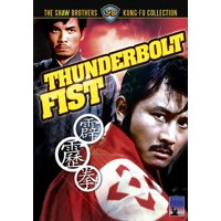 Thunderbolt Fist (DVD)