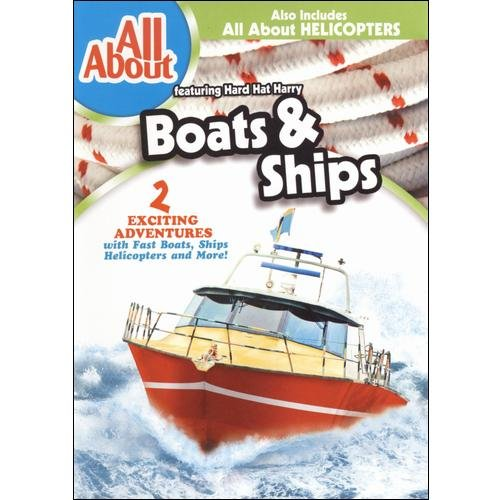 ALL ABOUT-BOATS & SHIPS/HELICOPTERS (DVD/DBFE)