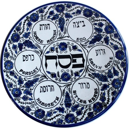 Blue Flowers - PASSOVER SEDER Plate - Jewish Dish Armenian Ceramic Hebrew Israel Judaica Gift - Passover Plates
