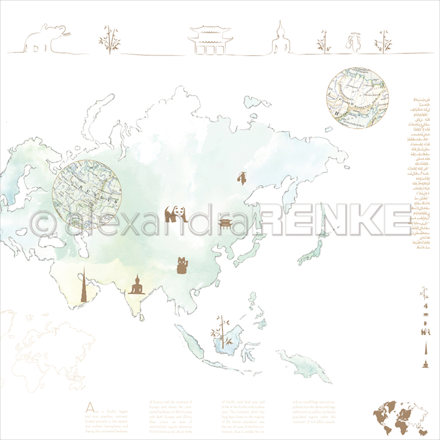 "Alexandra Renke Travel Design Paper 12""X12""-Asia Watercolor"