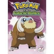 Pokemon Diamond & Pearl: Galactic Battles Volume 7 (Full Frame) by VIZ VIDEO