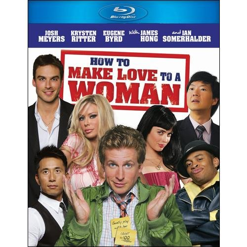 How To Make Love To A Woman (Blu-ray) (Widescreen)