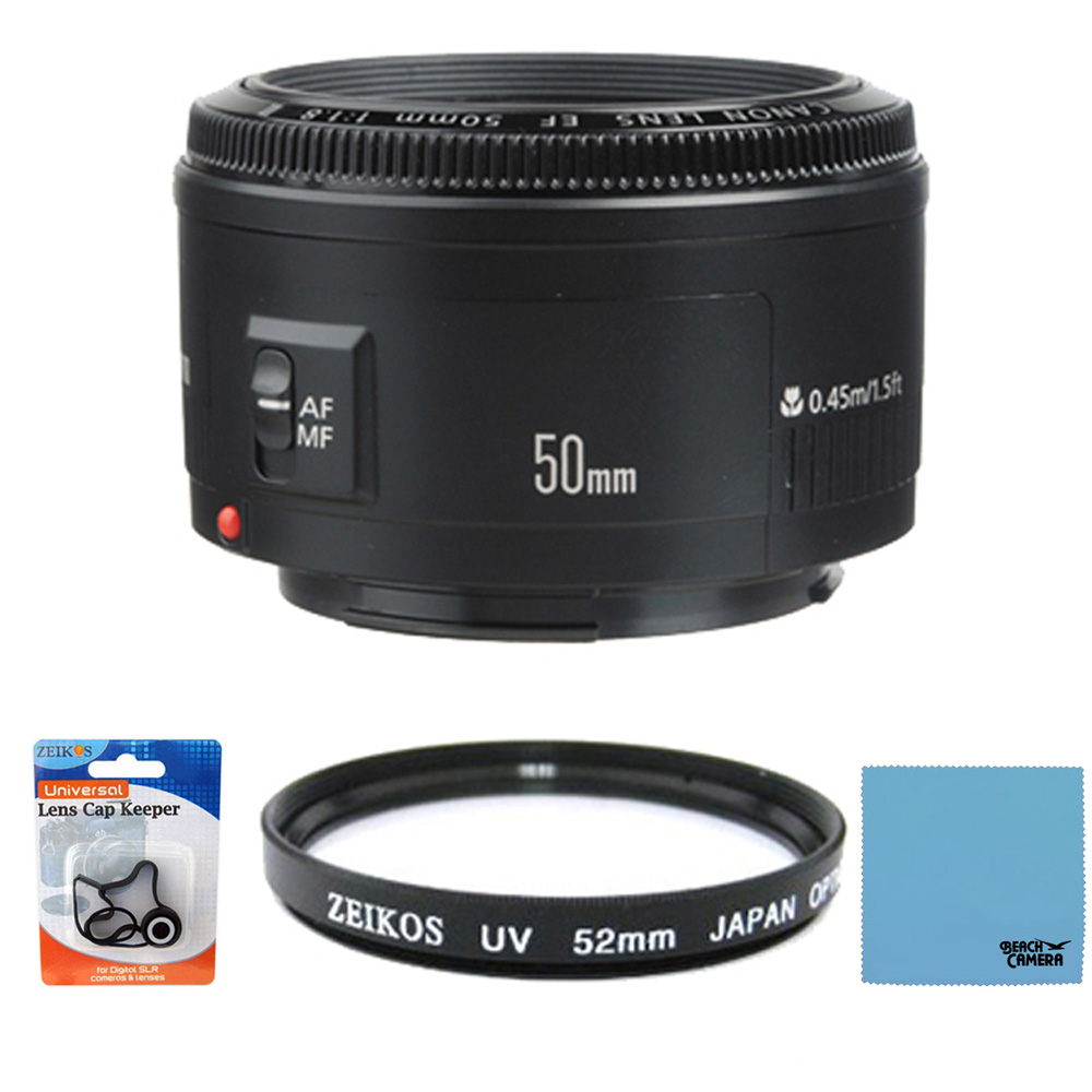 Canon EF 50mm f/1.8 II Camera Lens w/ 52mm Multicoated UV Protective Filter,  and Lens Cap Keeper