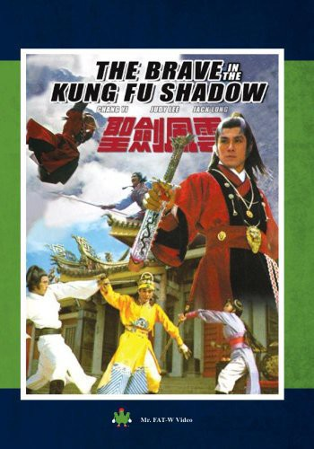 Brave in the Kung Fu Shadow by