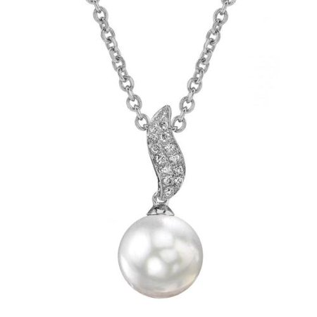 Radiance Pearl 14k Gold White South Sea Pearl 1/10ct TDW Diamond Pendant (9-10mm, 10-11mm, 11-12 mm) White Gold - 10mm Pearl Size