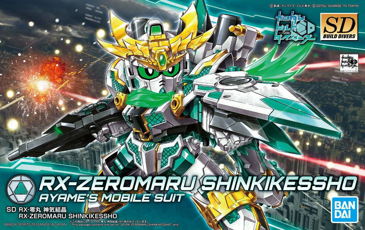 Bandai Hobby Gundam Build Divers RX-Zeromaru Zeromaru Shinkikessho SD Model Kit by Bandai Hobby