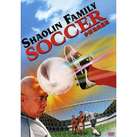 Shaolin Family Soccer (DVD) (The Best Soccer Show)