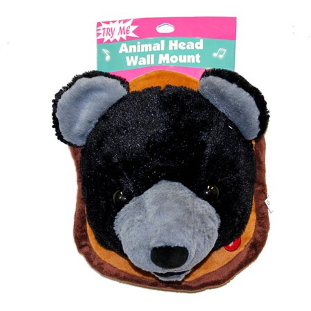 Animated Plush Bear head with Wall Mount - Animated Halloween Props Walmart