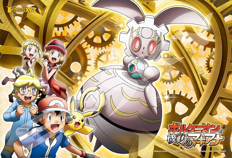 Ensky Pokmon Movie Volcanion The Mechanical Marvel Large Jigsaw