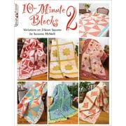 Design Originals 10-Minute Blocks 2