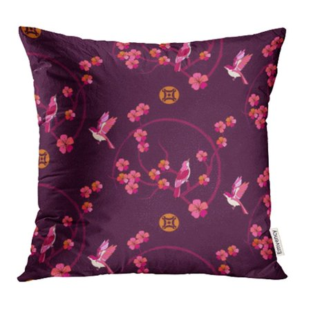 CMFUN Oriental Spring Sakura Flowers and Birds Japanese Chinese Style with Blossom Branch Pillowcase Cushion Cover 20x20 inch
