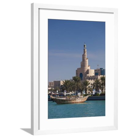 Qatar doha dhow and fanar qatar islamic cultural center framed