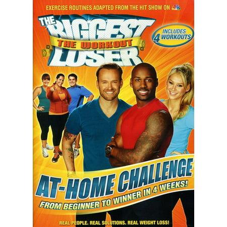 Biggest Loser: At Home