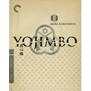 Yojimbo (Criterion Collection) (Blu-ray)