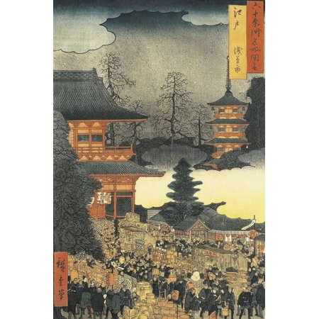 New Year's Eve Party in Asakusa, in the City of Edo, by Ando Hiroshige Asian Cityscape Art Print Wall Art By Ando Hiroshige - Party City Sale