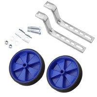 HERCHR Universal Kids Bicycle Training Wheels, 12 to 20Inch Children Bike Side Wheels Stabiliser