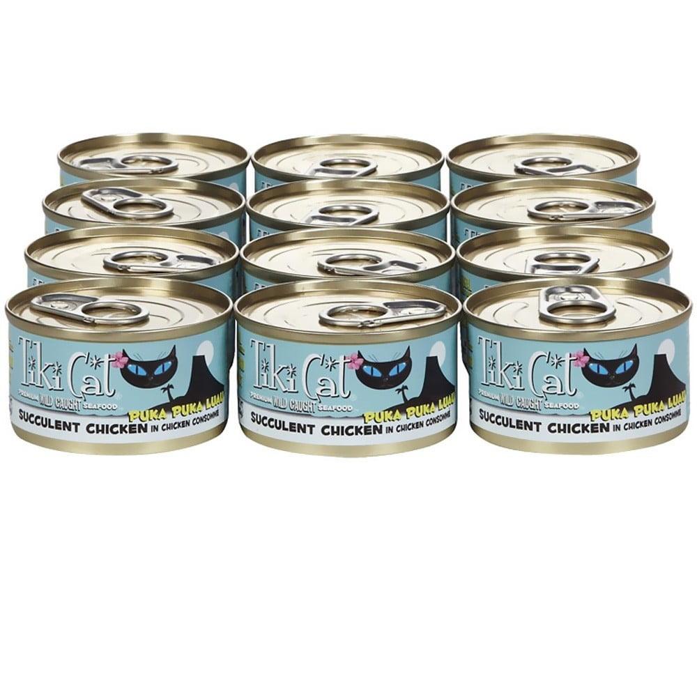Tiki Cat Puka Puka Luau Grain-Free Succulent Chicken Wet Cat Food, 2.8 oz