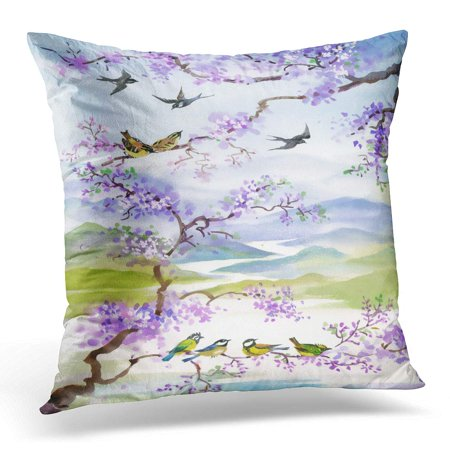 BOSDECO Pink Leaf Birds on Cherry Branch Watercolor Pillowcase Pillow Cover Cushion Case 16x16 inch - image 1 of 1