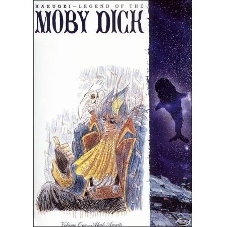 Image of Hakugei: Legend Of The Moby Dick - Volume 1