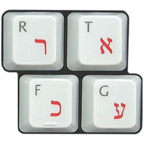 HQRP Hebrew Red Keyboard Stickers on Transparent Background for All Desktops & Laptops