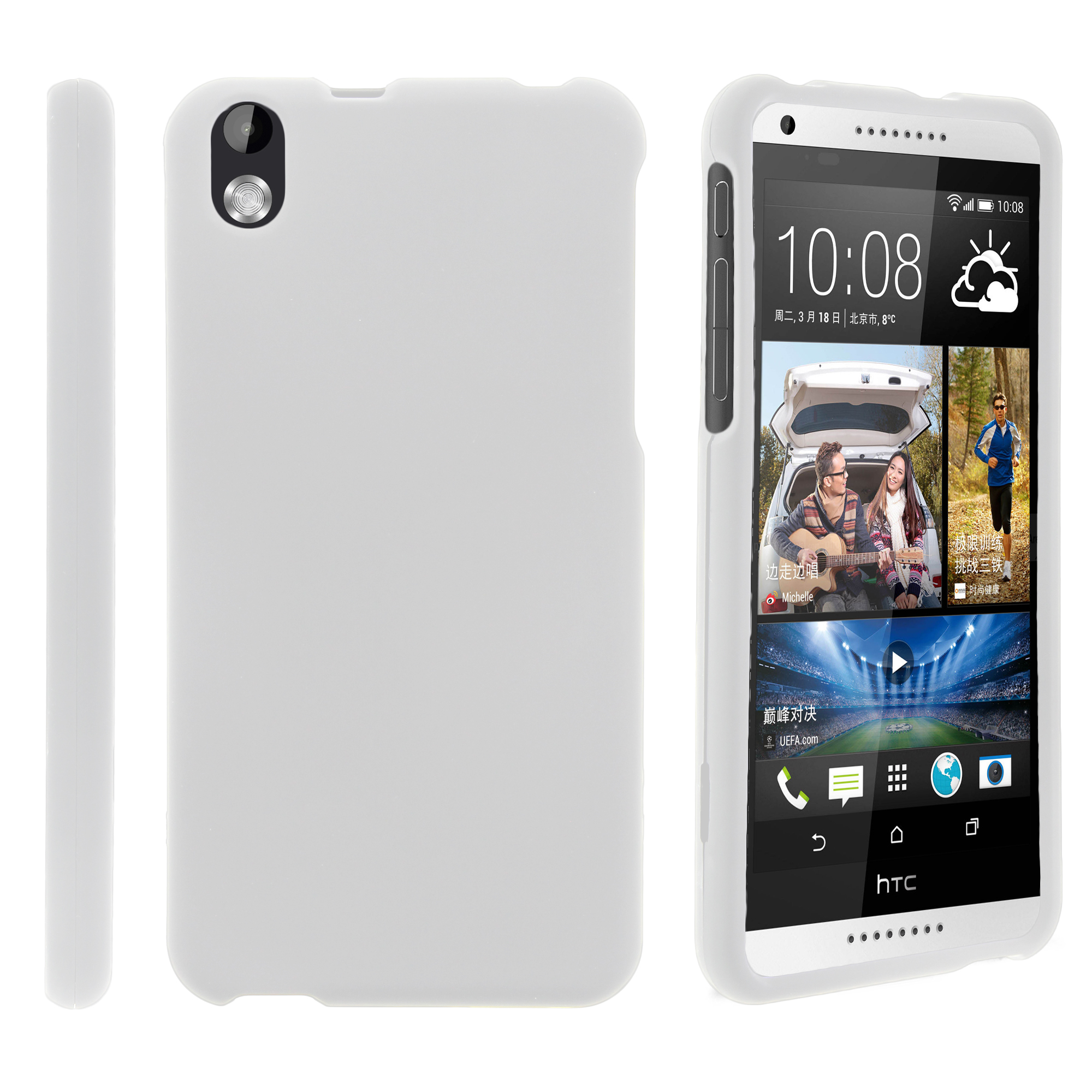 HTC Desire 816, [SNAP SHELL][White] 2 Piece Snap On Rubberized Hard White Plastic Cell Phone Case with Exclusive Art -  White